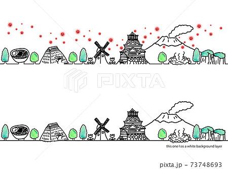 手書きの九州の街並みと新型コロナウイルス 73748693
