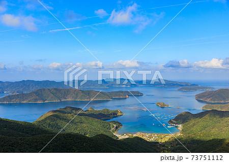 奄美大島より見る加計呂麻島方面 73751112