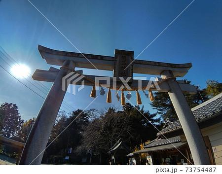 パワースポット 埼玉県行田市前玉神社の鳥居 73754487