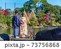 結婚の記念撮影 73756868