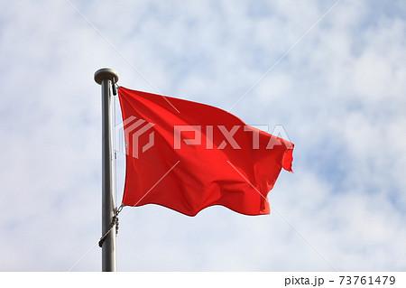 赤旗(浦安コロナ警報) 73761479