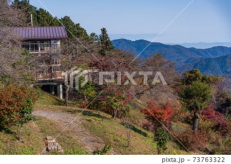 (埼玉県)紅葉期の長瀞・宝登山 山頂の景色 73763322