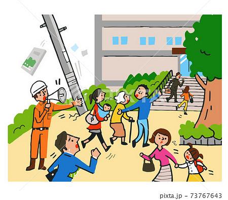 地震 避難する人々 73767643