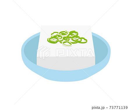 和食、副菜、冷奴のイラスト 73771139