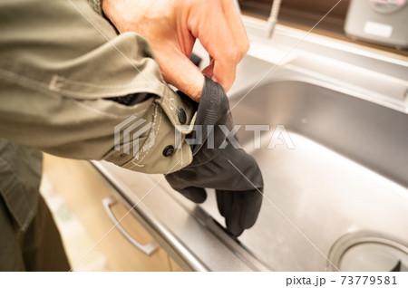 クリーニング業者によるキッチン水廻りの清掃 73779581