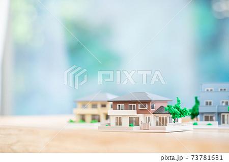 家  住宅ローン  不動産イメージ ミニチュア 模型 家 73781631