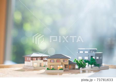 家  住宅ローン  不動産イメージ ミニチュア 模型 家 73781633