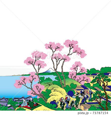 葛飾北斎イメージ東海道品川御殿山ノ不二明るいバージョン正方形白バック 73787154