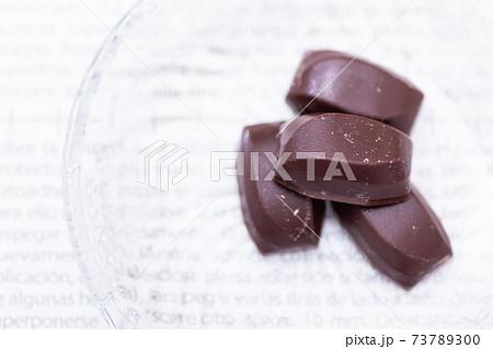 バレンタインデーやプレゼントにうってつけのチョコレート 73789300