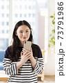 イマドキ女子 73791986