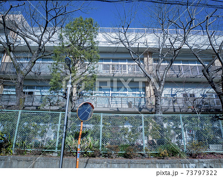 小学校 中学校 高等学校の校舎 73797322