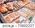 北海道・小樽の土産物店のショーケースに陳列されている数々の海産物 73802227