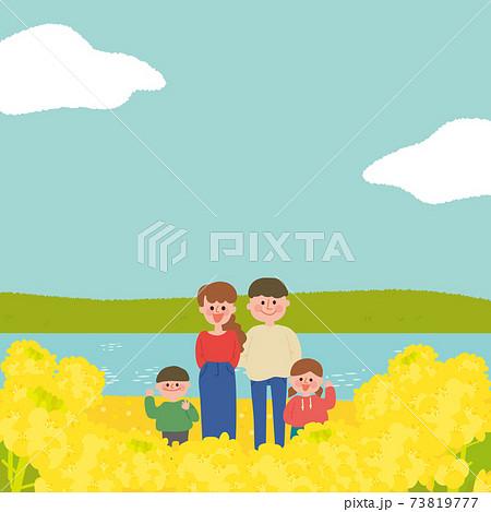菜の花畑と家族 73819777