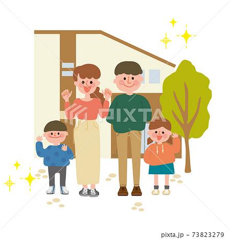 家族と夢のマイホーム 73823279