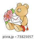 花束を持ったくまのぬいぐるみ 73825057