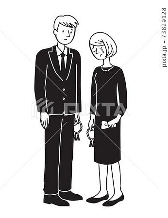 成人 男女 全身 人物 冠婚葬祭 73829128