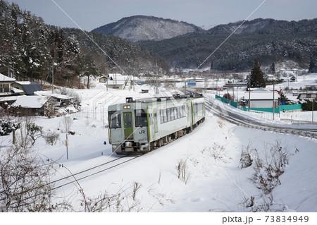 雪の遠野 銀河ドリームライン釜石線 73834949