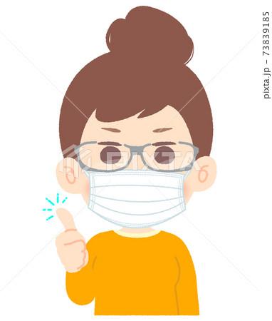 マスクとゴーグルメガネで花粉症対策する女性 - いいね、グッドのポーズ 73839185