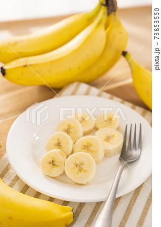 バナナ 73853550