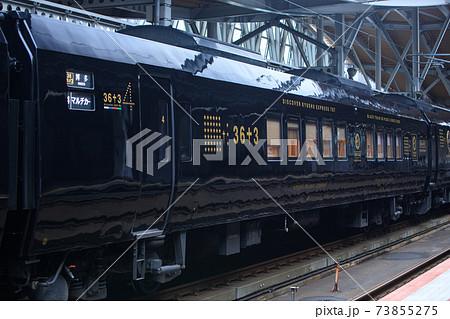 観光列車「36ぷらす3」(4号車・マルチカー) 73855275