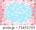 桜のフレーム背景素材 73855745
