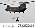 陸上自衛隊の輸送ヘリコプターCH-47チヌーク 73862284