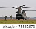 陸上自衛隊立川駐屯地に着陸したCH-47輸送ヘリコプター 73862673