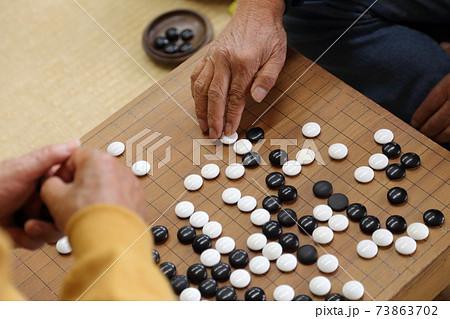 囲碁を打つ手 73863702