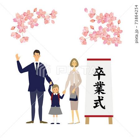 桜が咲いた卒業式の家族のベクターイラスト 73864254