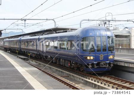 福知山駅を発車する特急はしだて5号 73864541