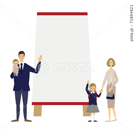 正装した家族と看板のベクターイラスト 73864821