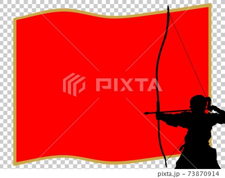 九道和冠軍旗(女版) 73870914