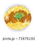 手描き風のカツ丼 73876192