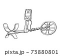 metal detector hand drawing vector sketch 73880801