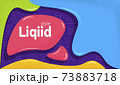 Colorful banner in liquid style design 73883718