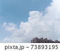 空 エーテル 大空 73893195
