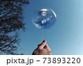 バブル 気泡 泡 73893220