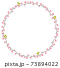 梅の花とうぐいす フレーム 丸 73894022