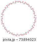 梅の花 フレーム 丸 73894023