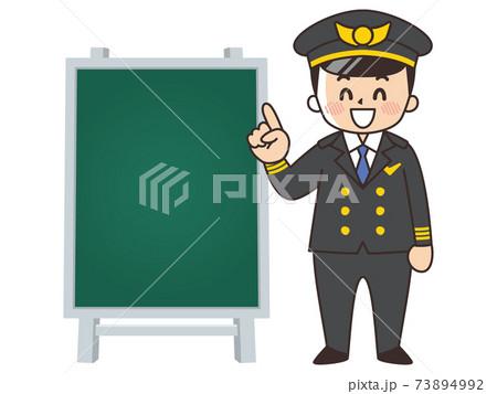 パイロットの男性と黒板 73894992