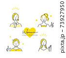 シンプルでおしゃれな笑顔の女性4人のイラスト素材セット 73927950