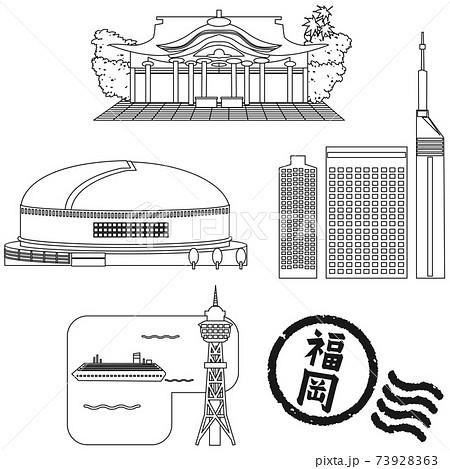 福岡 線画 セット   73928363