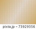 イラスト素材 背景素材 和柄 紗綾形文様 ベクター 73929356