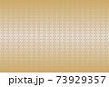 イラスト素材 背景素材 和柄 紗綾形文様 ベクター 73929357