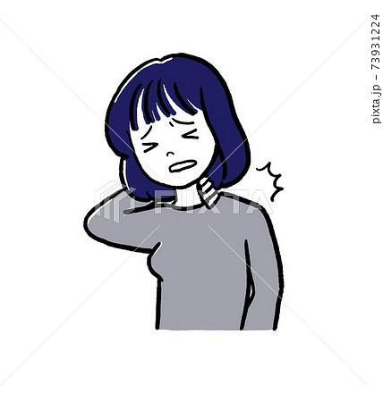 首が痛い女性のイラスト 73931224