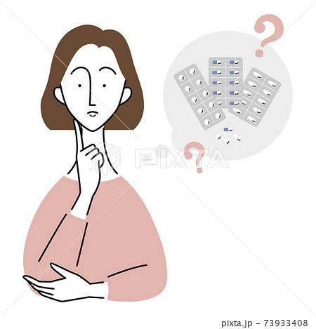薬について疑問を持つ女性 73933408