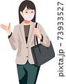 マスクをして営業先へ向かう女性 73933527
