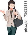 営業先へ向かう女性 73933533