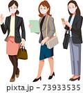 マスクをつけて営業に出かける女性 73933535
