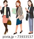 営業に出かける女性 73933537